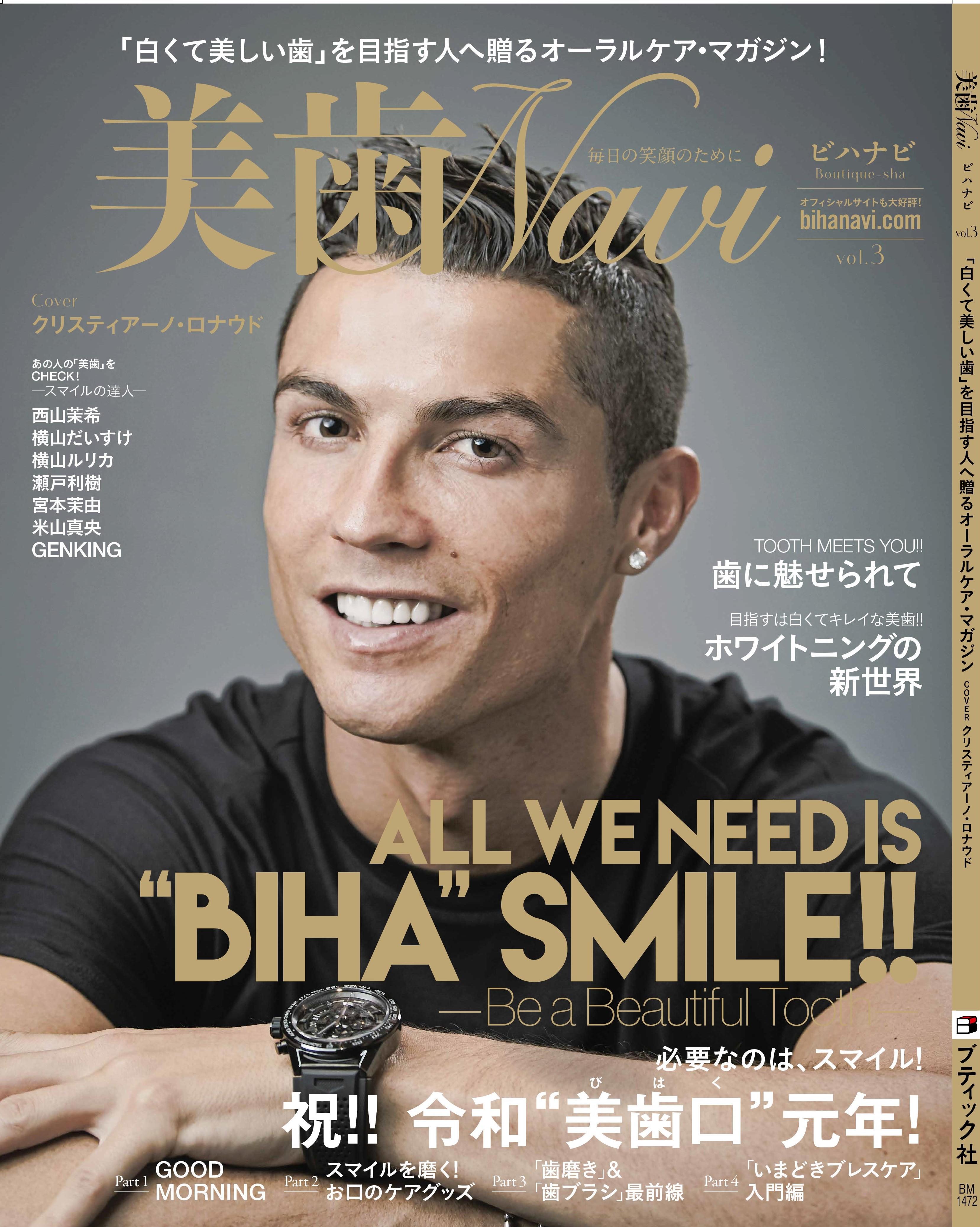 BIHANAVI Magazine